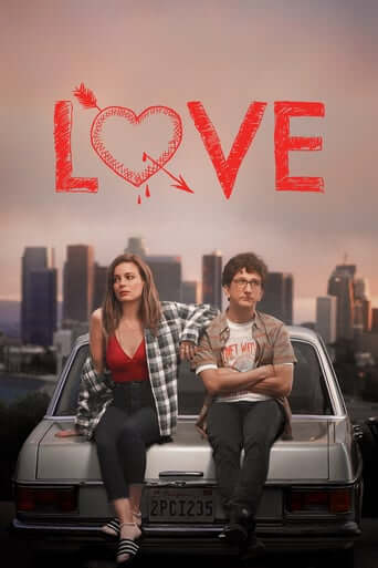 Love 1. Sezon