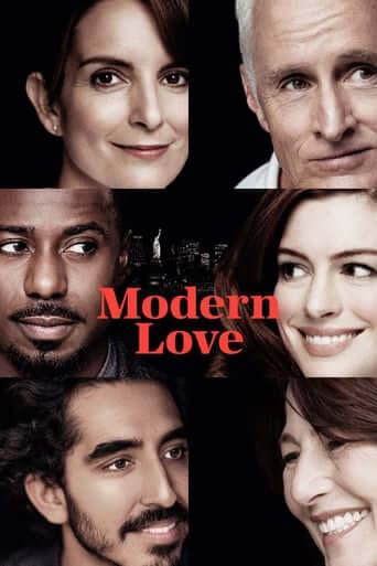 Modern Love 1. Sezon