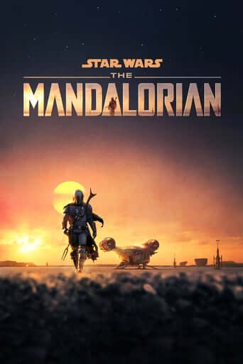 The Mandalorian 1. Sezon