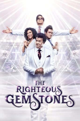 The Righteous Gemstones 1. Sezon
